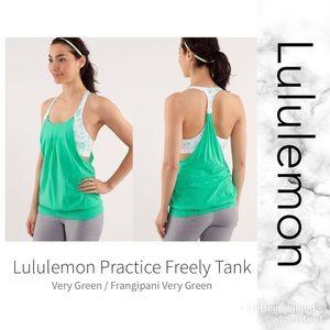 Practice Freely tank